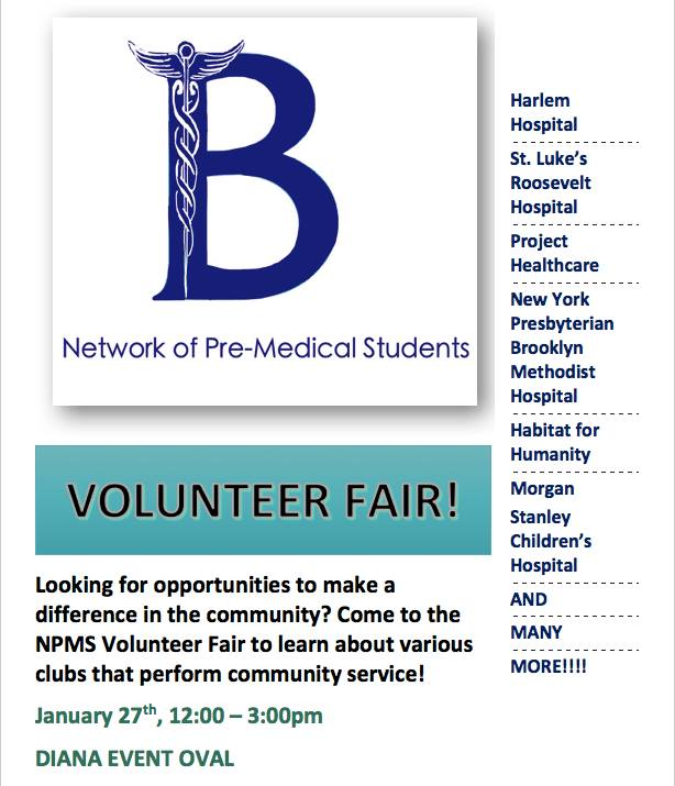 volunteer-fair-2017-flyer